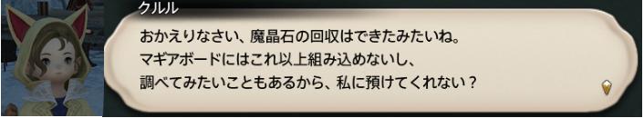 f:id:jinbarion7:20190206135920p:plain
