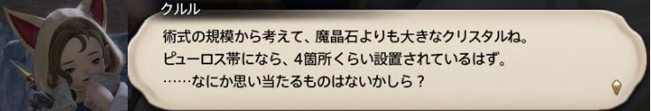 f:id:jinbarion7:20190206144515p:plain