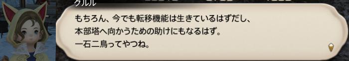 f:id:jinbarion7:20190207172558p:plain