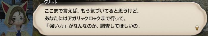 f:id:jinbarion7:20190207172752p:plain