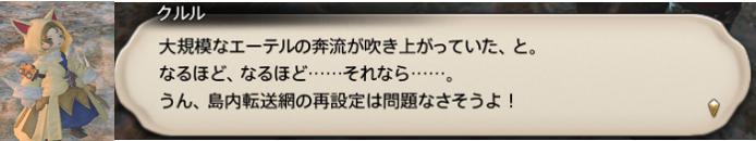 f:id:jinbarion7:20190207174420p:plain
