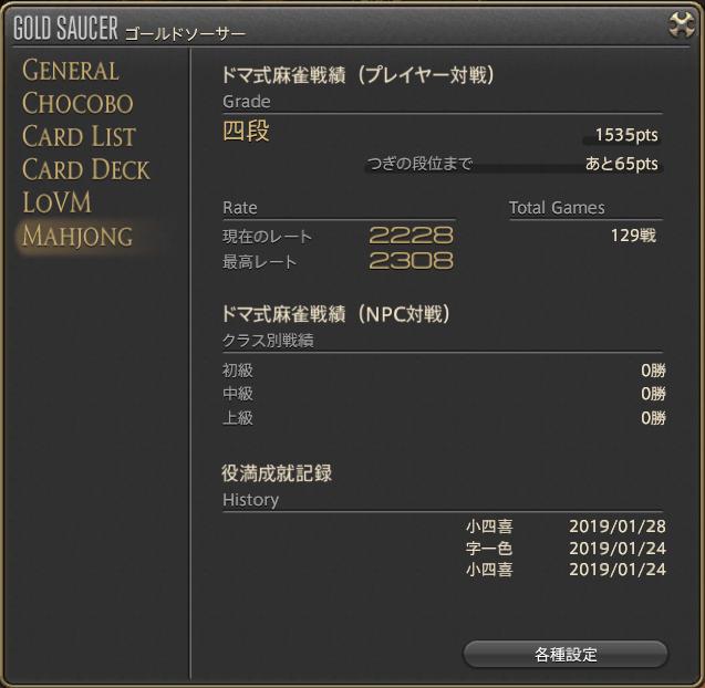 f:id:jinbarion7:20190209094049p:plain