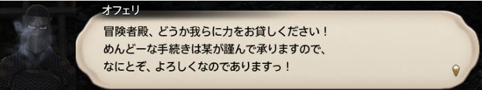 f:id:jinbarion7:20190211212710p:plain