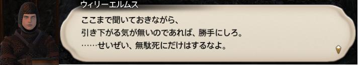 f:id:jinbarion7:20190211223815p:plain