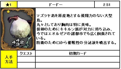 f:id:jinbarion7:20190213210320p:plain