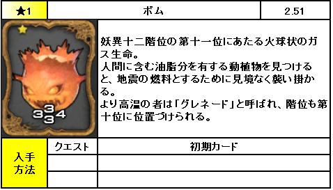 f:id:jinbarion7:20190213210449p:plain