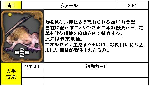 f:id:jinbarion7:20190213210550p:plain