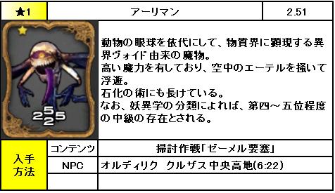 f:id:jinbarion7:20190213210559p:plain