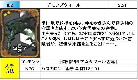 f:id:jinbarion7:20190213210842p:plain