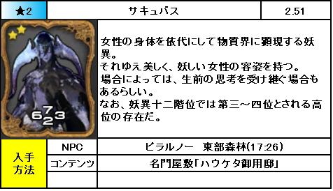f:id:jinbarion7:20190213210854p:plain
