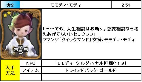 f:id:jinbarion7:20190213211114p:plain