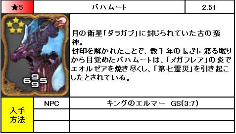 f:id:jinbarion7:20190213212217p:plain