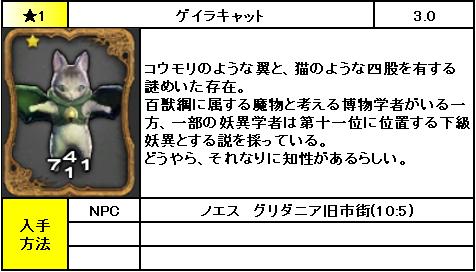 f:id:jinbarion7:20190213212739p:plain