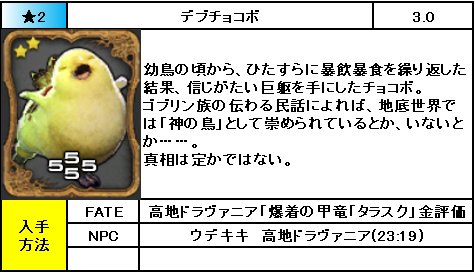 f:id:jinbarion7:20190213212807p:plain