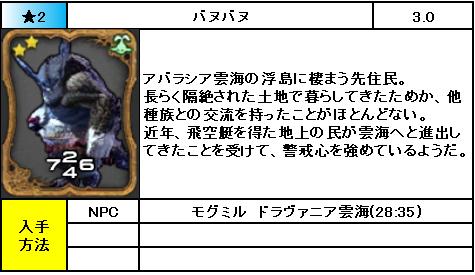 f:id:jinbarion7:20190213212820p:plain