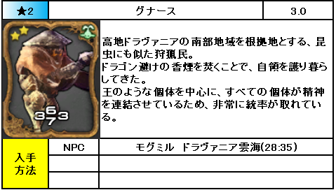 f:id:jinbarion7:20190213212835p:plain