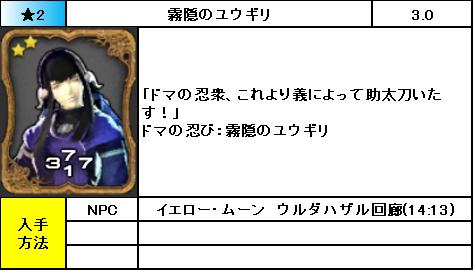 f:id:jinbarion7:20190213212855p:plain