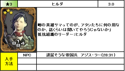f:id:jinbarion7:20190213213048p:plain