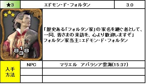f:id:jinbarion7:20190213213111p:plain