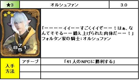 f:id:jinbarion7:20190213213129p:plain