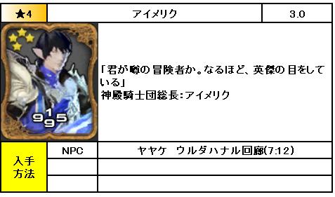 f:id:jinbarion7:20190213213233p:plain