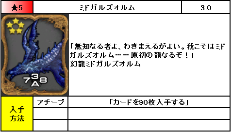 f:id:jinbarion7:20190213214627p:plain