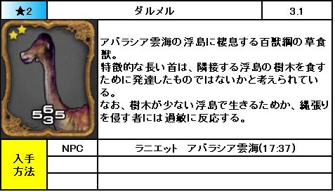 f:id:jinbarion7:20190213214936p:plain