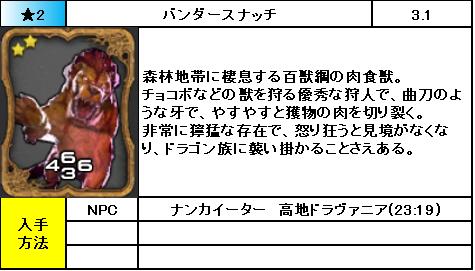 f:id:jinbarion7:20190213214946p:plain