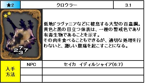 f:id:jinbarion7:20190213214954p:plain