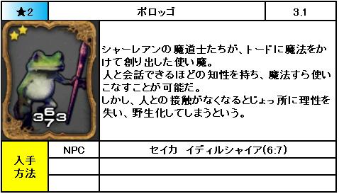 f:id:jinbarion7:20190213215005p:plain