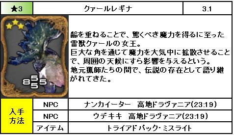 f:id:jinbarion7:20190213215052p:plain