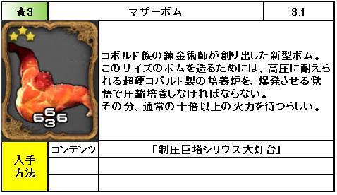 f:id:jinbarion7:20190213215108p:plain