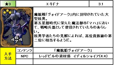 f:id:jinbarion7:20190213215158p:plain