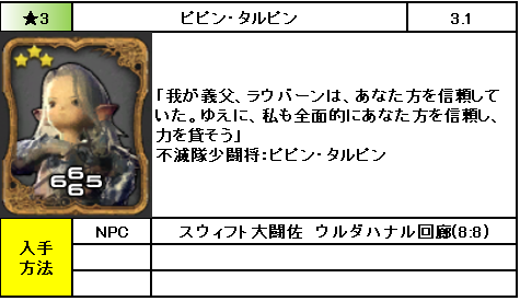 f:id:jinbarion7:20190213215252p:plain