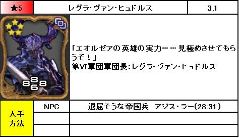 f:id:jinbarion7:20190213215413p:plain