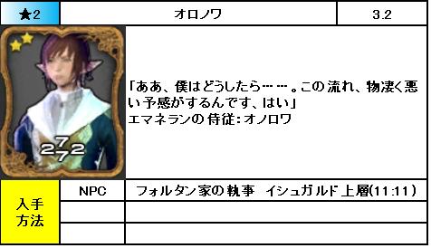 f:id:jinbarion7:20190213215648p:plain