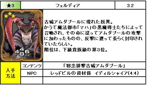 f:id:jinbarion7:20190213215802p:plain