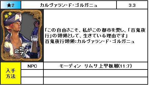 f:id:jinbarion7:20190213220604p:plain