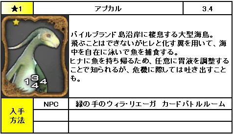 f:id:jinbarion7:20190213222925p:plain