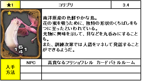 f:id:jinbarion7:20190213222933p:plain