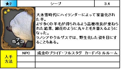 f:id:jinbarion7:20190213223147p:plain