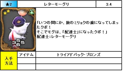 f:id:jinbarion7:20190213223208p:plain
