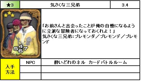 f:id:jinbarion7:20190213223422p:plain