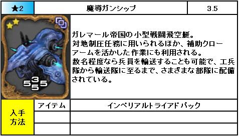 f:id:jinbarion7:20190213223715p:plain