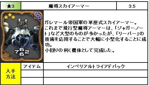 f:id:jinbarion7:20190213223903p:plain