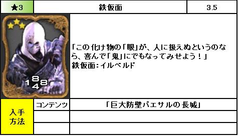 f:id:jinbarion7:20190213223929p:plain