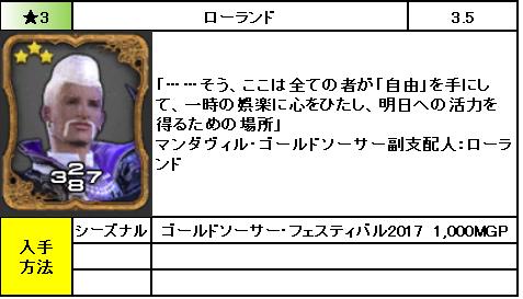 f:id:jinbarion7:20190213223938p:plain
