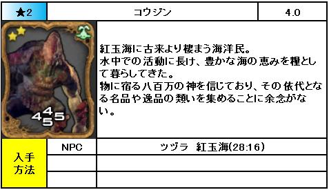 f:id:jinbarion7:20190213224242p:plain