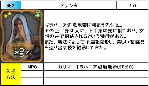 f:id:jinbarion7:20190213224249p:plain