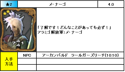 f:id:jinbarion7:20190213224312p:plain